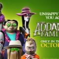 ადამსების ოჯახი 2