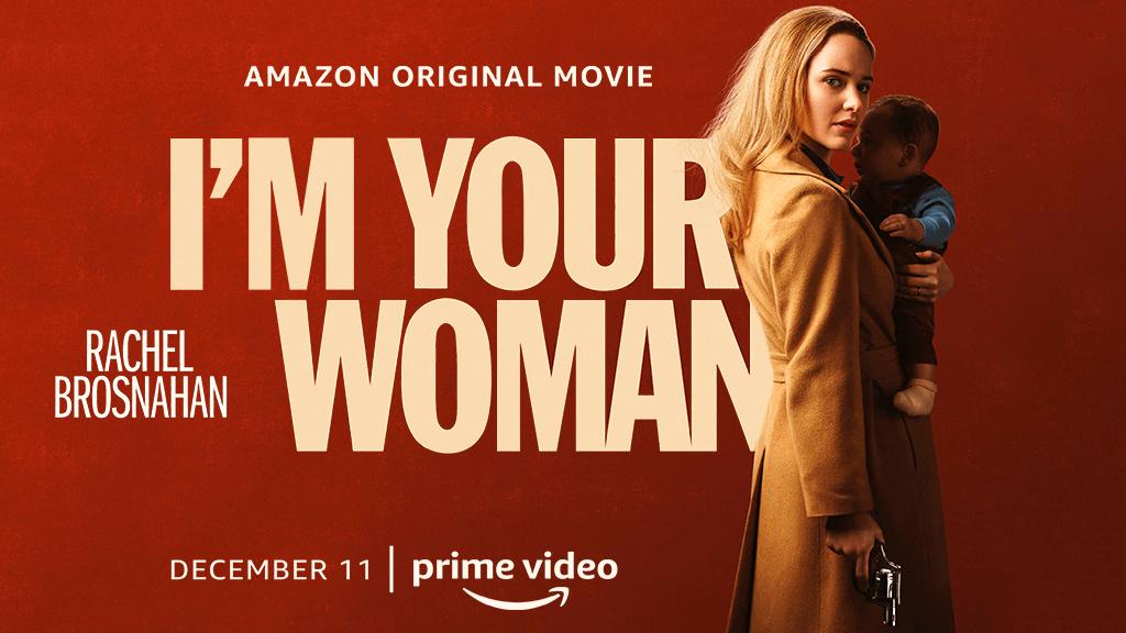 მე შენი ქალი ვარ