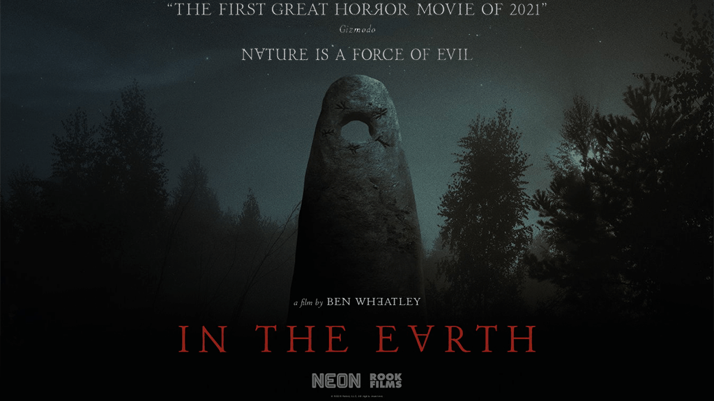 დედამიწაზე