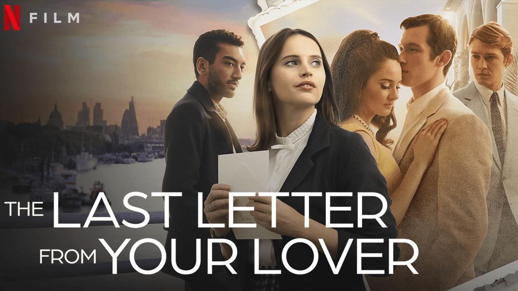 ბოლო წერილი შენი შეყვარებულისგან