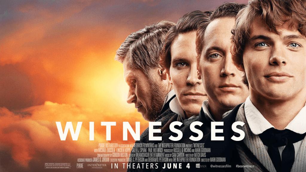 მოწმეები