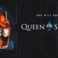 ყვავის დედოფალი