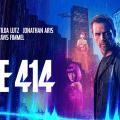 ზონა 414