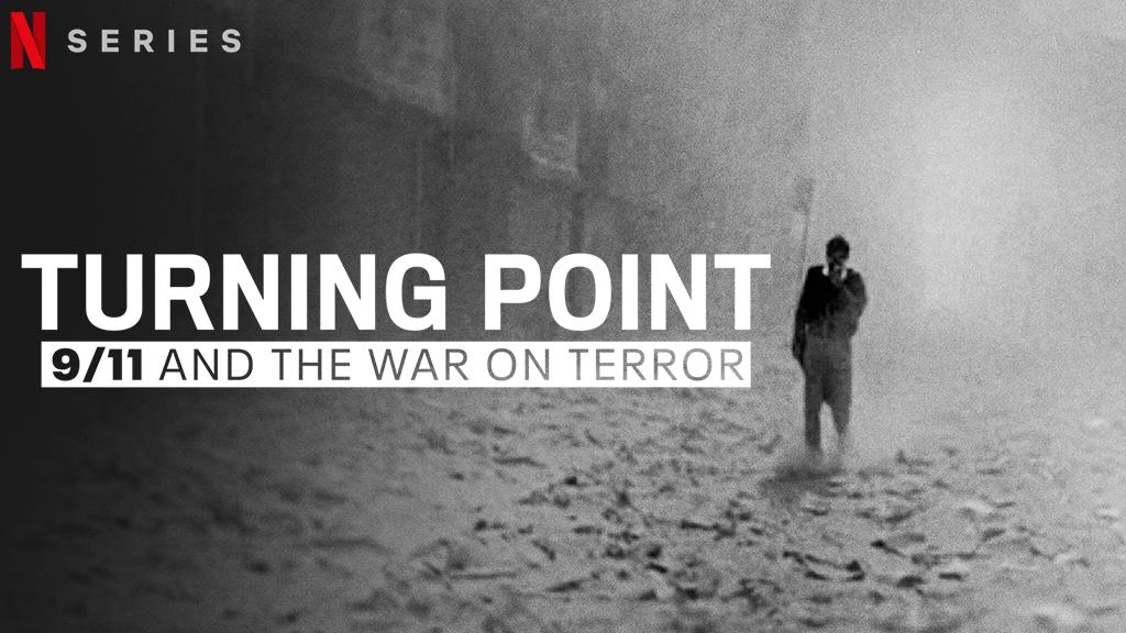 გადამწყვეტი მომენტი: 9/11 და ომი ტერორიზმის წინააღმდეგ