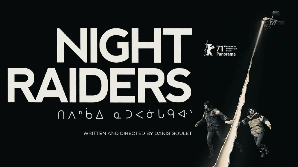 ღამის რეიდერები