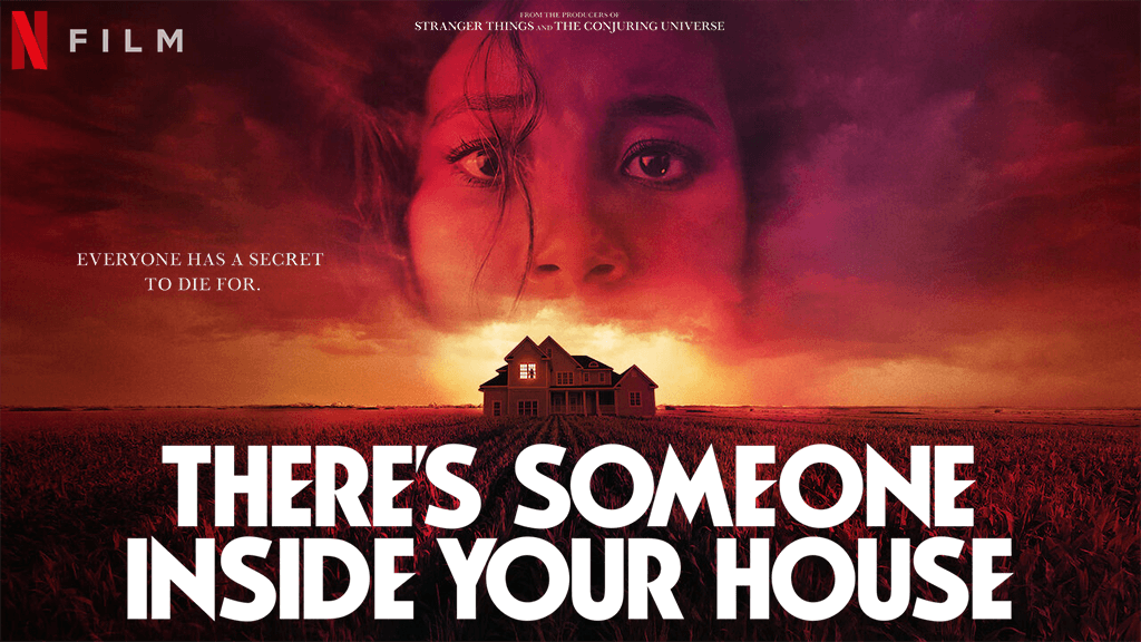 შენს სახლში ვიღაც არის