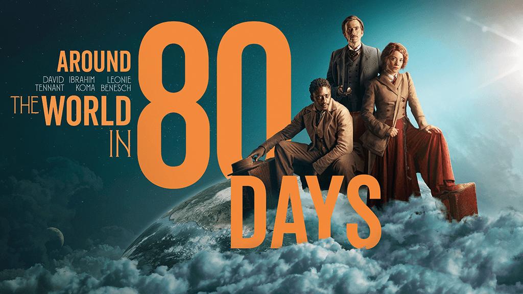 80 დღე დედამიწის გარშემო