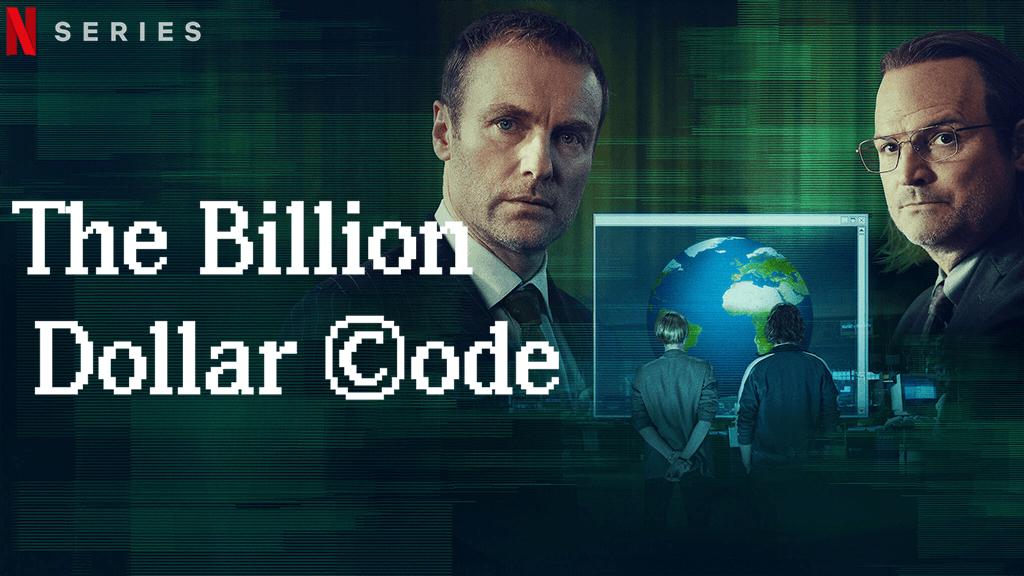 მილიარდ დოლარიანი კოდი